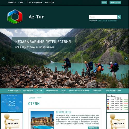 Design of the touristic website